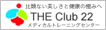 THEClub22Shop